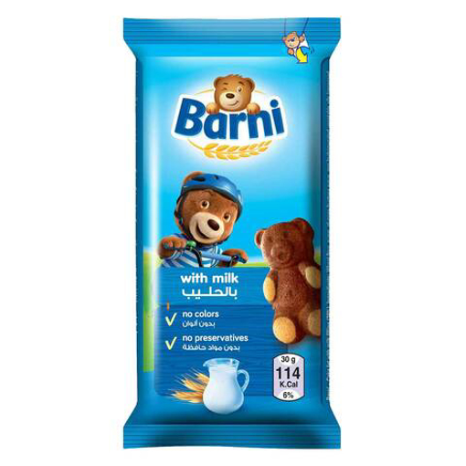 Picture of Barni Cake With Milk Filling 30g